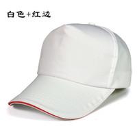 أزياء الشارع القبعات البيسبول كاب الكرة قبعات للرجل امرأة قابل للتعديل قبعة بيني قبة أعلى جودة