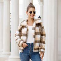 Women Woolen Short Jackets Fashion Trend Lattice Zipper Stand Collar Outerwears Designer Spring Autumn Female Loose Casual Coats Clothing