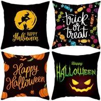24 colors decorative pillow covers for christmas Halloween pillows home gift sofa leaning fleece pillowcase Cushion Textiles GWB10430