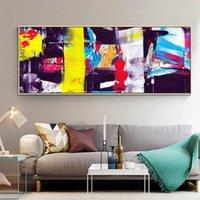 Arte de la pared de la pared de gran tamaño colorido abstracto lienzo pintura graffiti carteles y estampados imagen para la sala de estar decoración sin marco