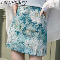 Woman Skirts Summer Fashion High Waist Vintage A- Line Office...