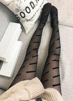 Mode-Stil Strumpfhose seidig sexy Damen ultradünne gedruckte Strümpfe im Freien Dressing Strümpfe schwarze schlanke und lange Beine