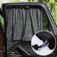 سيارة ظلة 1 قطع غطاء الأشعة فوق البنفسجية حماية الستار الجانب نافذة شبكة الشمس قناع حماية أفلام التصميم الملحقات