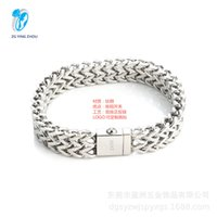 Anklets Selling Simple Stainless Steel Double Row Positive and Negative Chain Fish Scale Keel Bracelet Versatile Titanium
