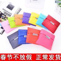 Eco Friendly Storage Handbag Bolsos de compras utilizables plegables reutilizables portátiles Nylon Bolsa grande Color puro DHL 502 S2