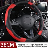 Steering Wheel Covers 7 Color Sports Car Cover Non-slip Danny Leather Car-shaped Anti-stick Seat Cushion