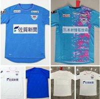 2021 2022 Sagan Tosu Soccer Jerseys J1 League # 9 Torres Uniform 21/22 Takeshi C Camisa de Fútbol
