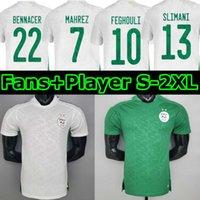 Hayranlar oyuncu versiyonu Cezayir ev uzaklık 2020 2021 futbol formaları Mahrez Feghouli Bennacer Atal 20 21 Cezayir Futbol futbol takımları gömlek erkekler