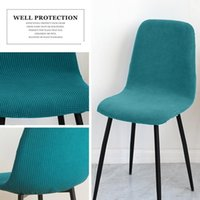 Chair Covers 1 2 4 6 Pcs Polar Fleece Fabric Small Size Cover Short Back Washable Removable Seat Fashion Bar Home El Deco