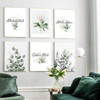 Paintings Islamic Quote Green Leaves Canvas Painting Nordic Tulip Flower Wall Art Decor Minimalist Poster Print Modern Picture Living Room