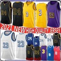 23 / 6 Anthony 3 Davis 0 Kuzma 8 Men 뉴저지 대학교 2021 NCAA 농구 유니폼 32 Caruso Howard 0 Westbrook 7 Anthony Jerseys