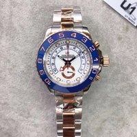 U1 Factory ST9 Watches Yacht Master 2 Everose Two Tone Size 44MM 116680 Automatic Mechanical Men Watch Silver Dial Blue Stainless Steel Strap Mens Wristwatches