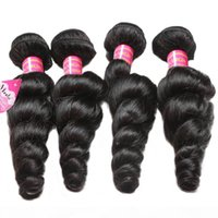 10A MICK Бразильская свободная волна волос с закрытием 4 пакета необработанные девственные волосы Weave мокрые и волнистые пакетики человеческих волос