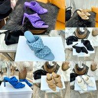 النساء مصمم الصنادل المنسوجة عالية الكعب منحنى الصنادل المطيلة اللوز تو البغال الأزياء الفاخرة مصمم النساء أحذية عالية الكعب