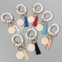 Silicon beads monogram engrave laser blank wooden disc bracelet tassel keychain