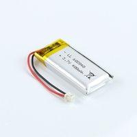 Домашняя аккумуляторная батарея Литий-полимер-батарея Липо моды стильные клетки общего 400 мАч медицинское оборудование питание