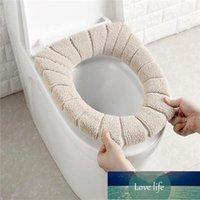 30 cm universal warm weiche toilette sitz abdeckung waschbar badezimmer kissen sitz verdickte wärmer werkzeug sitz abdeckung deckel toilettenpads g8o3