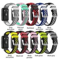 Посмотреть Band для Huawei Watch Fit Браслет Аксессуары Двухцветный Силиконовый браслет для Huawei Fit Smart Watch Rese