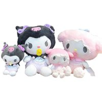 2 Styles 12Cm Japan Cartoon Kawali Kuromi My Melody Soft Stuffed Plush Dolls Keychain Fluffy Pendant Girls Kids Toys Unisex Gift G0913