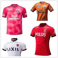21-22 Japón Hombres Tailandés Calzada de fútbol Camisetas SANFRECCE HIROSHIMA HOME SAGAN TOSU KYOTO SANGA KAWASAKI FRONTALE DRODSHIPPETE ACEPTADO