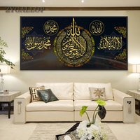 Quran Letter Vintage Posters and Print Wall Art Canvas Painting Muslim Islamic Religion Wall Pictures for Living Room Decorative