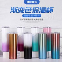 جديد 20 أوقية نحيل بهلوان 20oz اللون تغيير نحيل الفولاذ المقاوم للصدأ أكواب اسطوانة مستقيم مع سترو انزلق غطاء زجاجة مياه معزول 571 R2