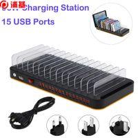 Bureau USB Chargeur USB Multi 15 ports Stand Docking 3A Stations de chargement intelligentes pour la tablette Smart Phone Tablet 100w