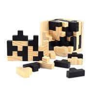 1 pcs preto cubo de madeira bloco brinquedos de educação cedo brinquedos cubo bloco jogo bom presente kong ming lock