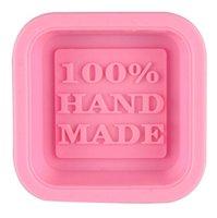 100 % 수제 비누 금형 DIY 사각형 실리콘 금형 베이킹 금형 공예품 제작 도구 DIY 케이크 금형