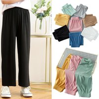 Trousers Spring Summer Girls' Wide Leg Shake Pants Casual Style Thin Kids High Waist Ice Silk Children's Straight Loose For 2-10y