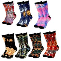 Men's Socks Plstar Cosmos Est 3DPrinted Moon Animal Tie Dye Colorful Art Gift Unique Men Women Unisex Funny Long Stocking -1