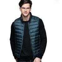남자 조끼 봄 남자 오리 아래로 조끼 울트라 가벼운 재킷 남자 패션 민소매 겉옷 코트 가을 겨울 90 % 흰색