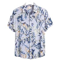 Men's Casual Shirts Tuan. High Quality Summer Hawaiian Beach Flower Shirts, Silk-cotton Short-sleeved