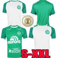 2021 2022 Ev Associação Chapecoense De Futebol Futbol Formaları 21 22 Erkekler Yeşil Beyaz Gömlek Özelleştirilmiş Futbol Üniformaları 928