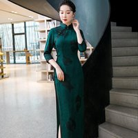 Ethnic Clothing Classic Chinese Style Women Cheongsam Elegant Evening Party Qipao Teaditional Handmade Button Autmn Winter Daily Robe Gown