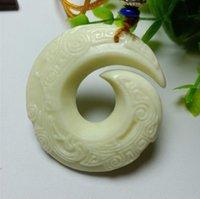 중국 Lantian Jade Fortune 변경 펜던트 무료 배송