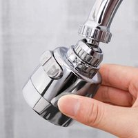 kitchen Stainless Steel ABS Faucet Spray Head 360 Degree Rotate Shower Extender Water-saving Filter NozzleH0916