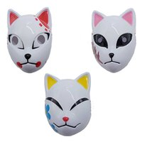Hot Fashion Anime Cosplay Mask Movie Theme Party Carnival Halloween Christmas Costume Novelty Gift Q0806