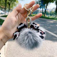 Korean Fashion Leopard Tie Hair Keychain Personalized Chain Car Keyring Women's Bag Pendant