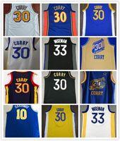 2021 مدينة نيو ستيفن 30 كاري جيمس 33 Wiseman تيم 10 هاداواي كرة السلة جيرسي ncaa جيرسي أزرق أبيض أسود اللون