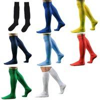 Спортивные носки мужские бейсбольные хоккеи футбол длинный высокий носок