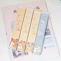 Melon Produced Keji Crooked Butt Creative Animal Series Cute Student Animation Bookmark