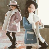 Jackets Girls Baby's Kids Coat Jacket Outwear 2021 Luxury Design Warm Plus Velvet Thicken Winter Autumn Outdoor Fleece Children's Clothe