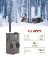 Wireless Hunting Trail Camera 2G MMS SMTP HC300M 1080P Photo Trap Cellular Wild Cameras Night Vision Infrared Hunter Cam