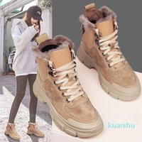 Boots Autumn Winter Women's Fashion High-top Casual Increasing Booties Velvet Warm Thick-soled Female Sneakers