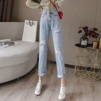 Women's Jeans Straight Tube Loose Hole Light Color Summer 2021 High Waist Slim Harlem Daddy Nine Point Pants