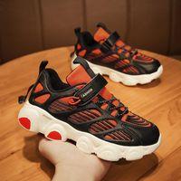 Athletic & Outdoor Designer Kids Shoes Sport Footwears Anti-slippery Tenis Infantil Mesh Boys Casual Sneaker For Children With Light