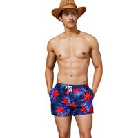 Homens Shorts Mens Board Seobean Colorido Casual Verão Verão Troncos Boxer Jogger Cortos Hombres Pantalones