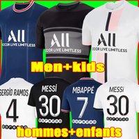 PSG maillot de foot Paris Saint Germain MBAPPE Maillots football JORDAN 21 22 2021 2022 NEYMAR JR SERGIO RAMOS HAKIMI ICARDI hommes enfants enfant de la chemise Quatrième jersey