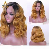 Aiva cheveux courts ombre perruque brune brune gluante dentelle synthétique perruque perruque résistante à la chaleur résistant à la chaleur Perruque de cosplay pour femmes noires